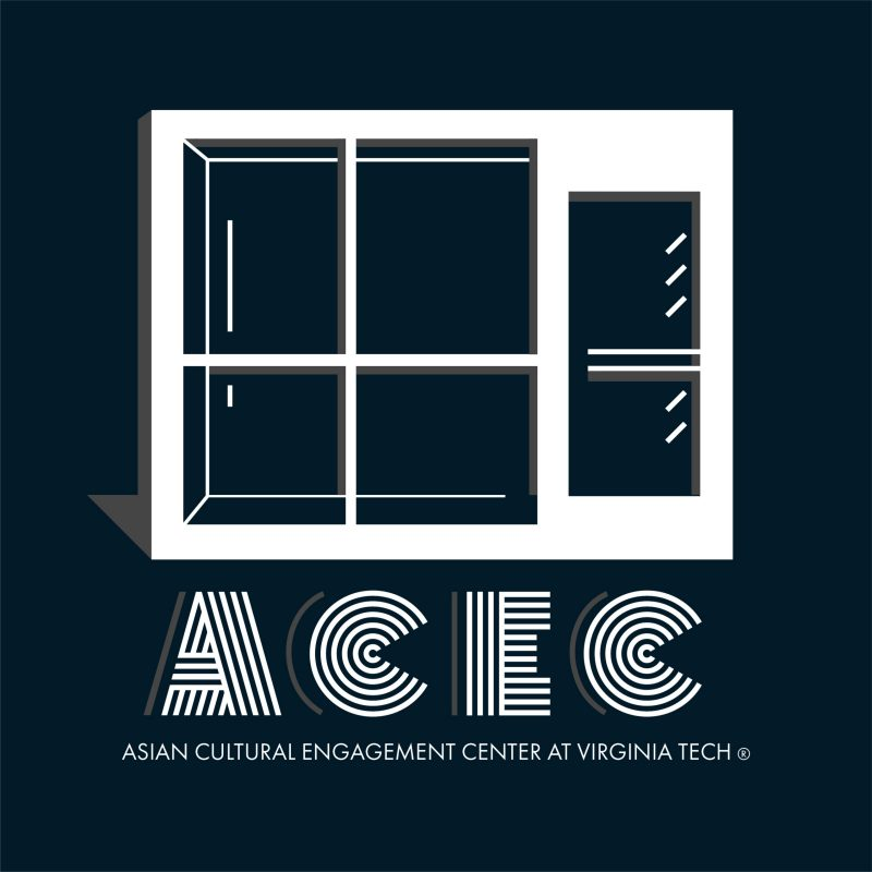Asian Cultural Engagement Center dark teal logo. Picture of the center from the hallway; glass door and two floor-to-ceiling windows.